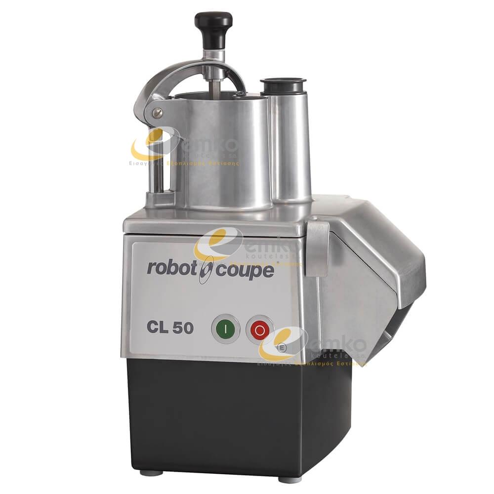 Πολυκοπτικό μηχάνημα CL50Ε