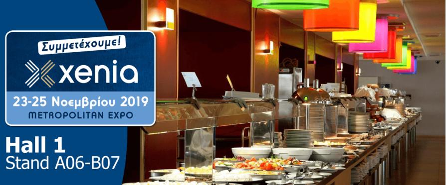 Συμμετέχουμε στην έκθεση XENIA 2019!