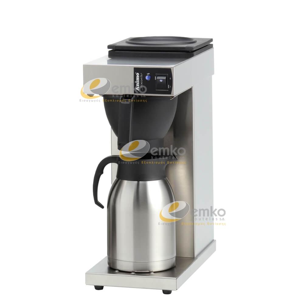 Μηχανή καφέ φίλτρου Excelso T