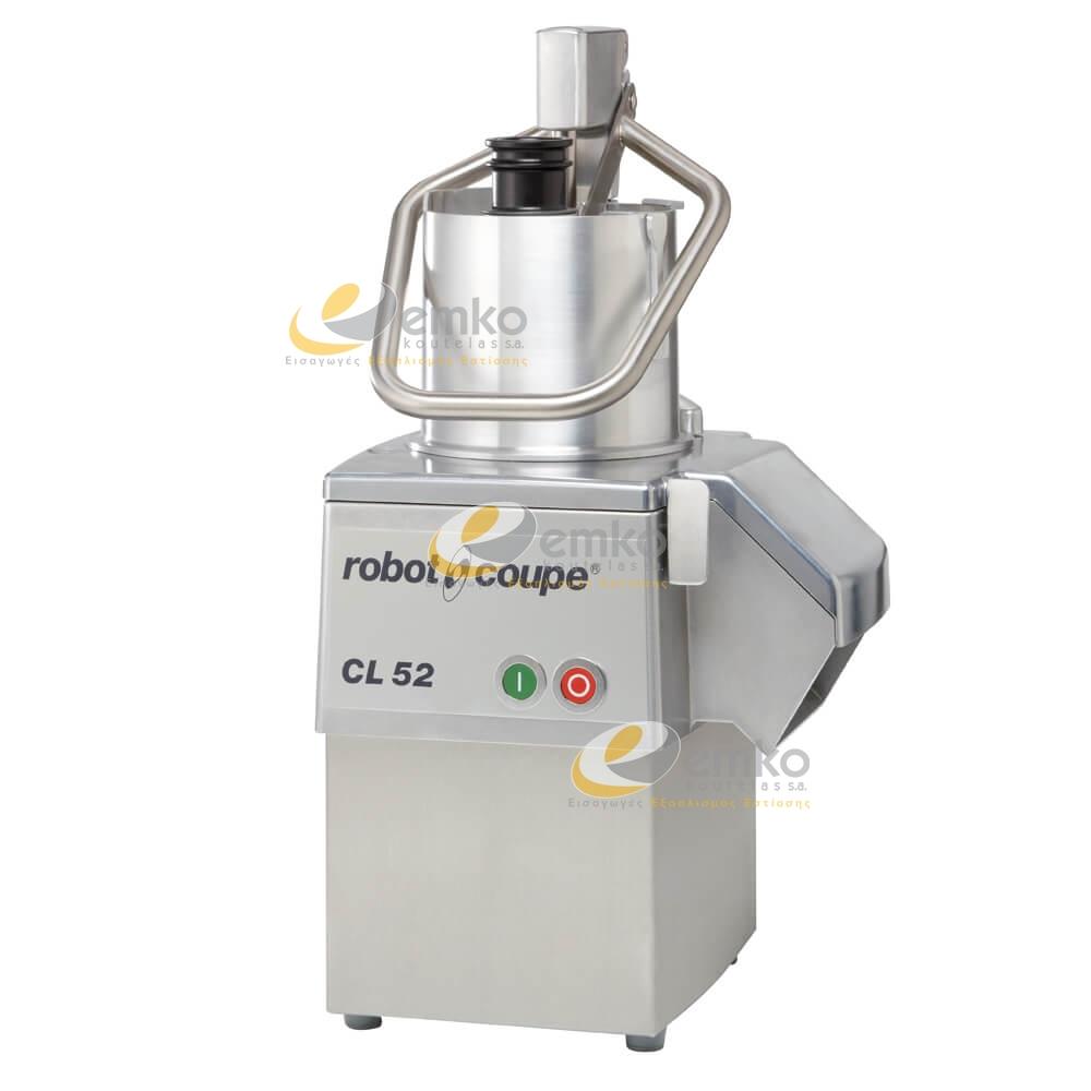 Πολυκοπτικό μηχάνημα CL52E