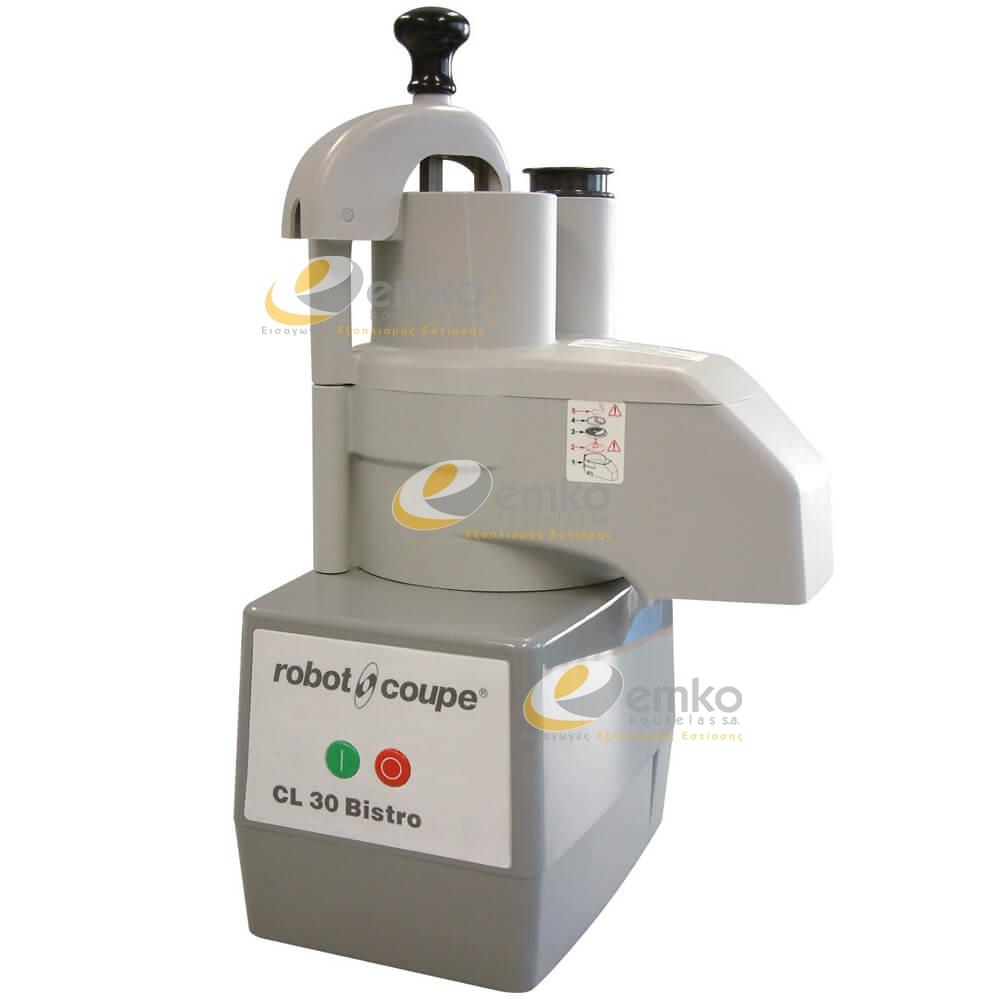 Πολυκοπτικό μηχάνημα CL30 Bistro