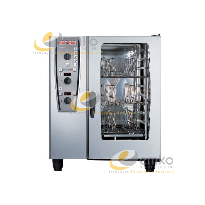 Rational Combi Master Plus 101 ηλεκτρικός