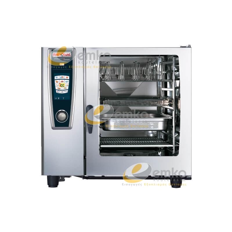 Rational Self Cooking Center 5S 102 υγραερίου