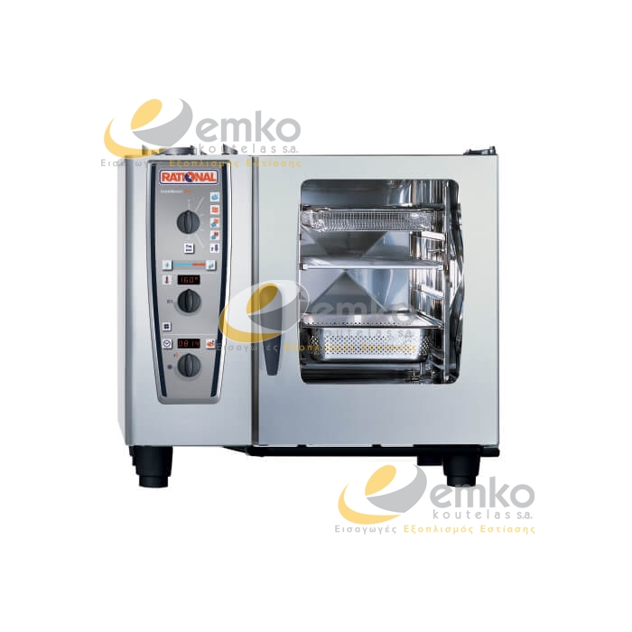 Rational Combi Master Plus 61 υγραερίου