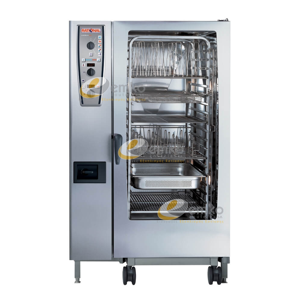 Rational Combi Master Plus 202 αερίου