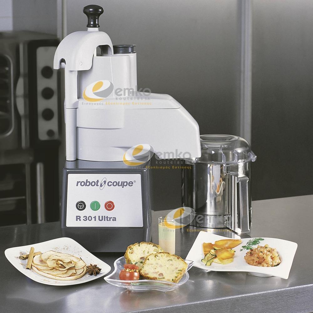 Κοπτικό μηχάνημα R301 ULTRA