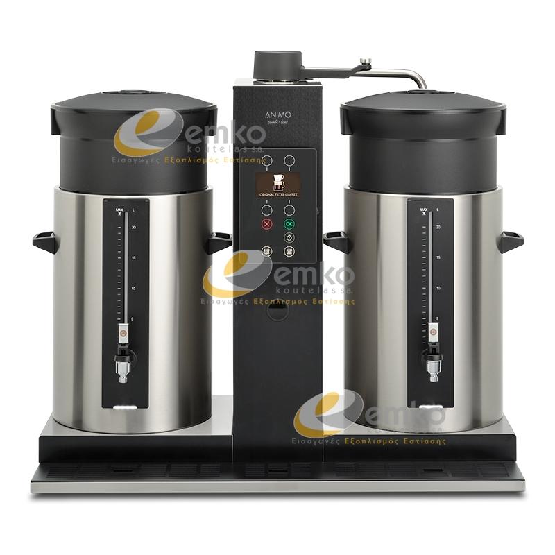 Μηχανή καφέ Combi Line CB 2x20